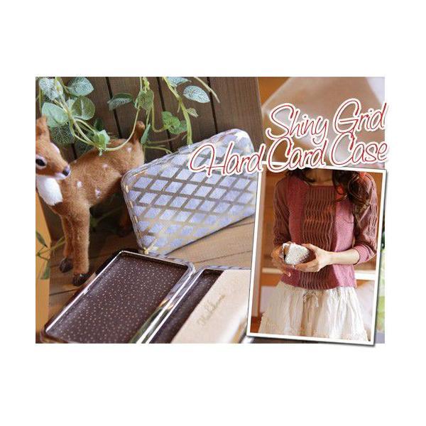 シャイニーグリッド カードケース(革製ハードタイプ名刺入れ)