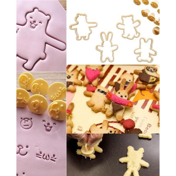 抱っこクマさんクッキー型 だっこくま&うさぎビスケット型セット (くまクッキー型等4種類+フェイススタンプ付き ) 返品交換は承っておりません。|curicolle|03