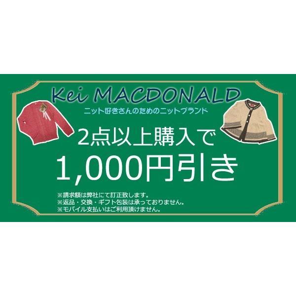 (激安セール)クロシェモチーフ ケープ コート(ポンチョ)(Kei MACDONALD ケイ マクドナルド)(送料無料)(返品 交換 ギフト包装不可)|curicolle|05