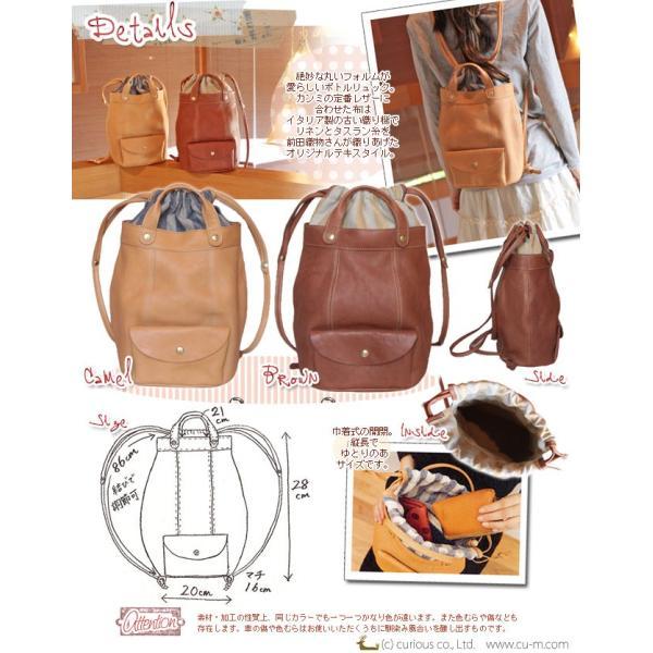 [Kanmi./カンミ]ボトルリュック(リュックサック・レザーバックパック・婦人鞄/プレゼントにお勧め) 【送料無料】 curicolle 02