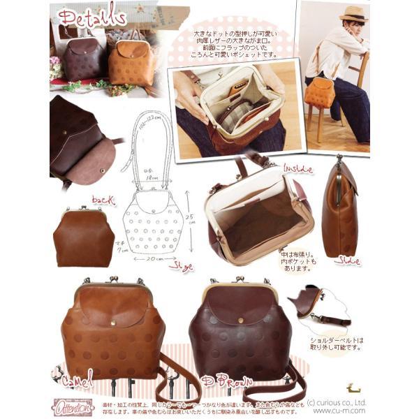 キャンディ・ルーフポシェット (本革製・ポシェット・レディース鞄/プレゼントにお勧め)[Kanmi./カンミ]【送料無料】|curicolle|02