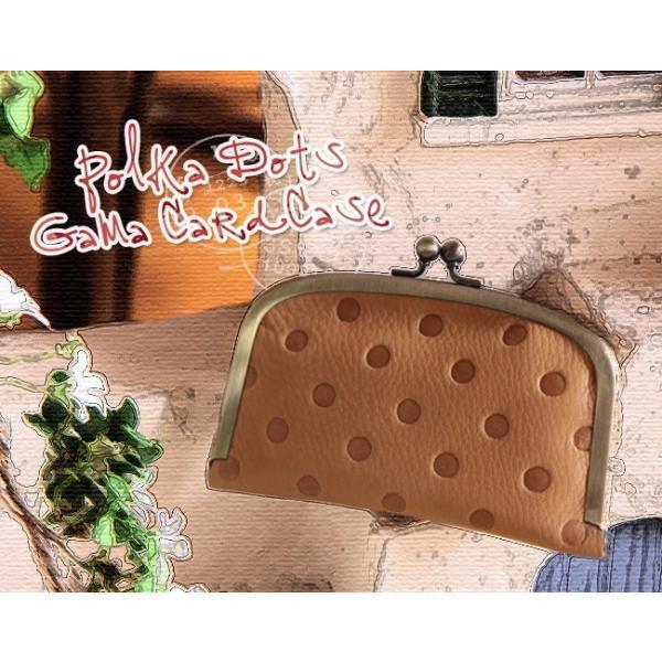 ポルカドット ガマグチカードケース(革製 カードケース ポイントカード) (Kanmi. カンミ プレゼントにお勧め) curicolle