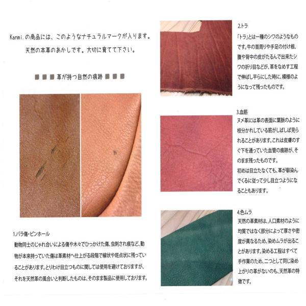 コトリレース・ブックカードケース(革製カードホルダー/カードケース/カードファイル/プレゼントにお勧め) [Kanmi./カンミ]|curicolle|03