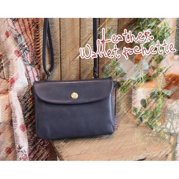 クレープ ショートウォレット (婦人二つ折り財布 ポシェット型財布 レザー プレゼントにお勧め)(Kanmi. カンミ) (送料無料)|curicolle
