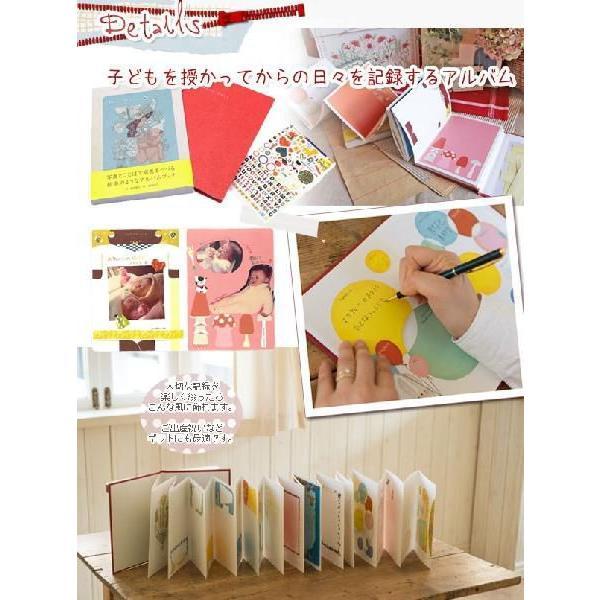 【育児日記アルバム】 Baby Book ベビーブック(藤本 智士/福田 利之)[HKF]|curicolle|02