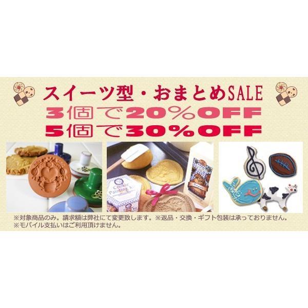 ミニヨット・クッキー型【スイーツ型・おまとめSALE対象品】|curicolle|02