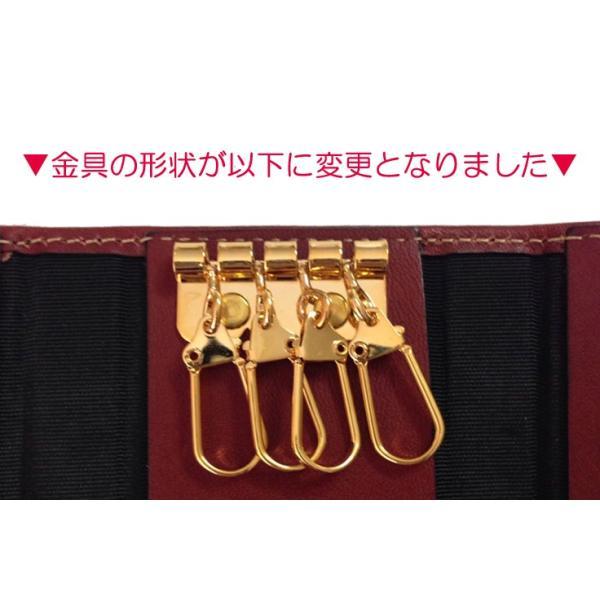 エンベロープ・本革・キーケース(キーホルダー)[MOQUIP・モキップ]|curicolle|03