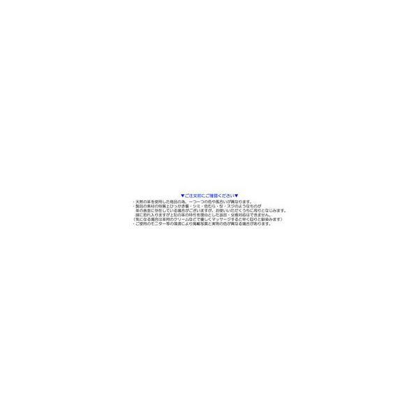 オーバル・パスケース・ヴィンテージcolorチェーン付(定期入れ)[MOQUIP/モキップ] curicolle 03