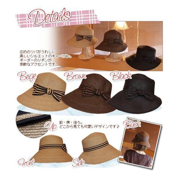 ボーダーリボン・キャベリン・ハット(帽子)|curicolle|03