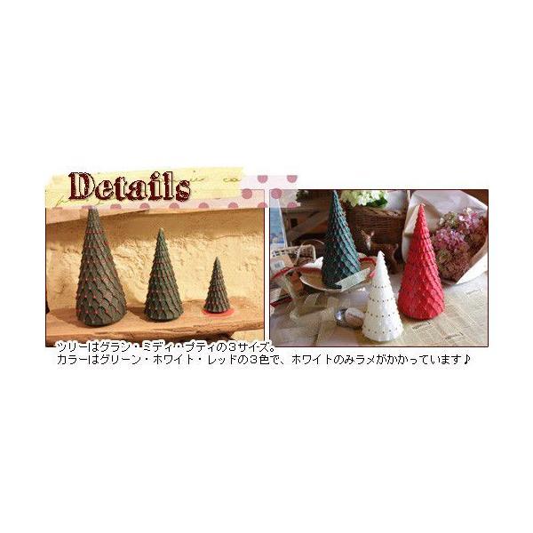 クリスマスツリー キャンドルS(ポワンタラリーニュのインテリアキャンドル)(返品 交換 ギフト包装不可)|curicolle|02