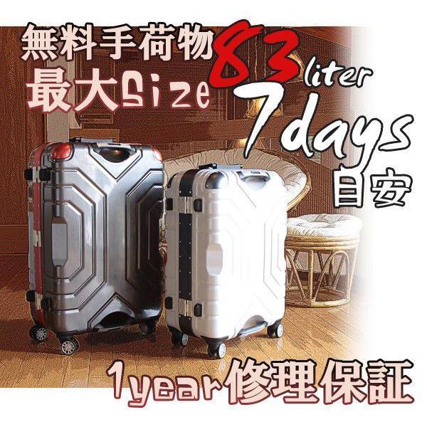 1週間程度の旅行におすすめ ESCAPE'S エスケープスーツケース67cm(1年修理保証付きでアフターケアも万全)(メーカー直送SFL 送料無料)