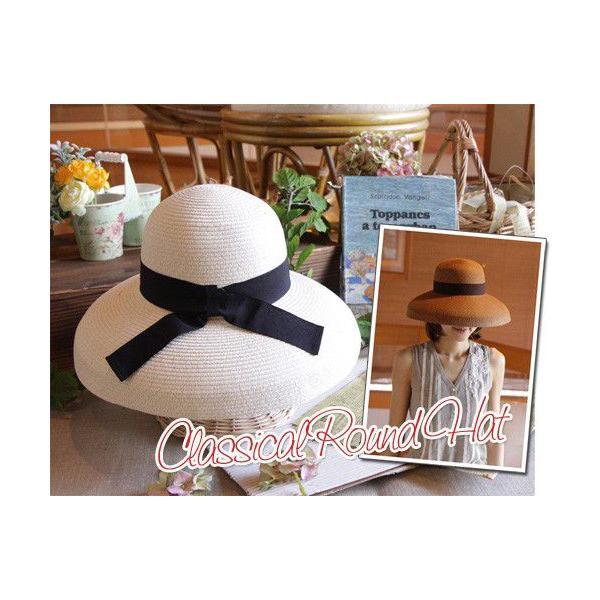 お顔をまあるく可愛く包む帽子。クラシカルラウンドハット・Mixブレード(帽子)(返品・交換・ギフト包装不可)|curicolle