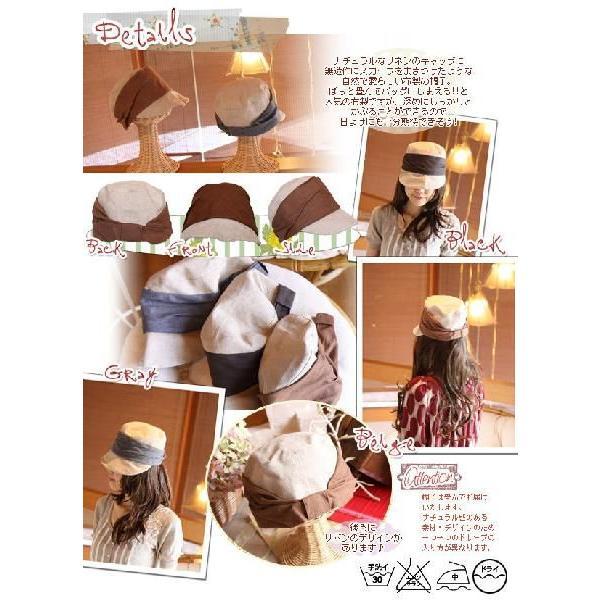 ツイストクロスリボン・リネン&コットンキャップ(レディース・帽子・ファブリックハット・布製)|curicolle|02