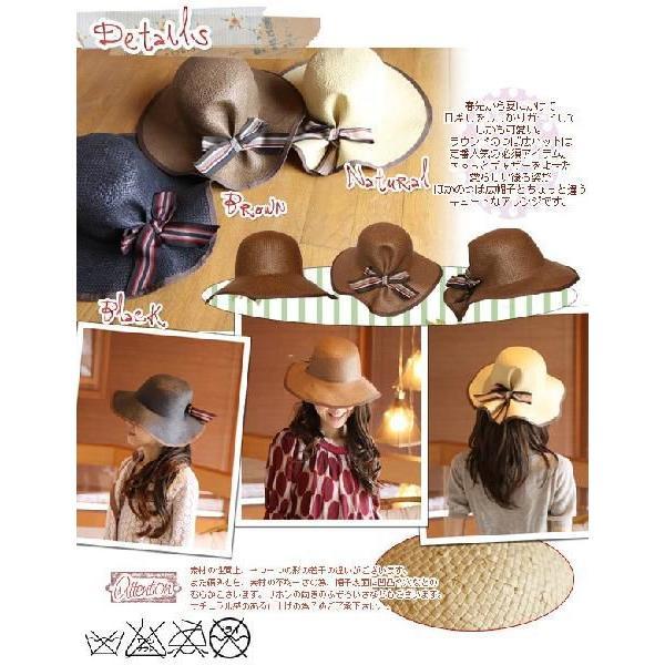 ボーダーリボン・ギャザーハット(レディース・帽子・ツバ広帽子)|curicolle|02
