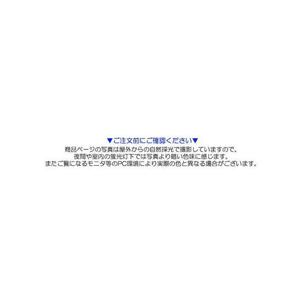 ボーダーリボン・ギャザーハット(レディース・帽子・ツバ広帽子)|curicolle|03