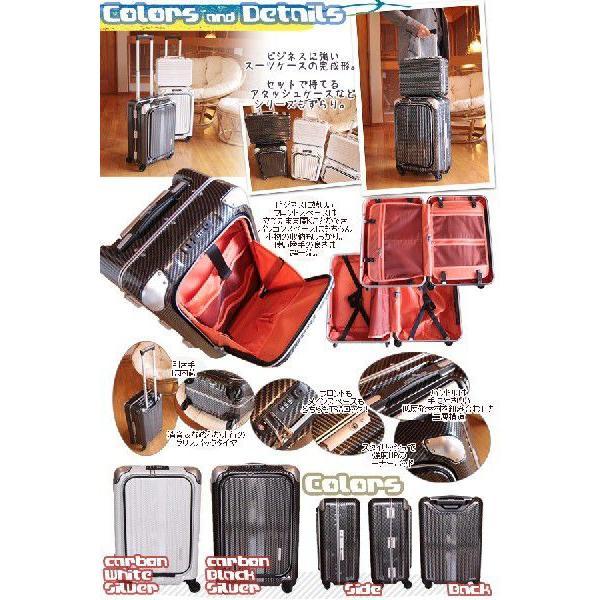 縦型ビジネスキャリー50cm[ノートパソコン収納可能スーツケース]【メーカー直送品・送料無料】|curicolle|02