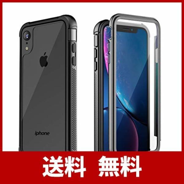 AMZKEY iPhone XR ケース耐衝撃 360°全方向保護 ワイヤレス充電対応 フェイスID認証対応 レンズ保護 両面ケース 超軽量 薄型 透|curiobazaaar