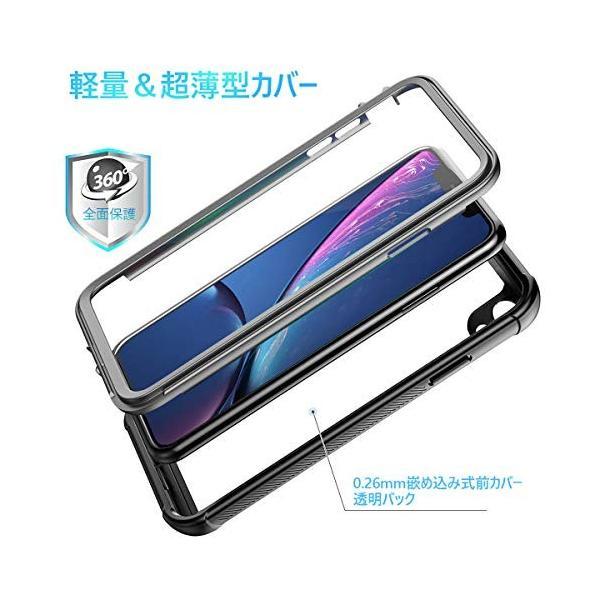 AMZKEY iPhone XR ケース耐衝撃 360°全方向保護 ワイヤレス充電対応 フェイスID認証対応 レンズ保護 両面ケース 超軽量 薄型 透|curiobazaaar|02