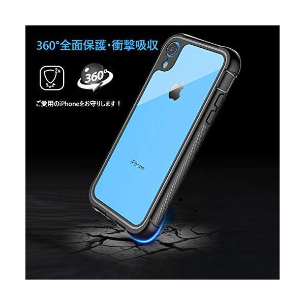 AMZKEY iPhone XR ケース耐衝撃 360°全方向保護 ワイヤレス充電対応 フェイスID認証対応 レンズ保護 両面ケース 超軽量 薄型 透|curiobazaaar|03