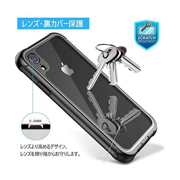 AMZKEY iPhone XR ケース耐衝撃 360°全方向保護 ワイヤレス充電対応 フェイスID認証対応 レンズ保護 両面ケース 超軽量 薄型 透|curiobazaaar|04