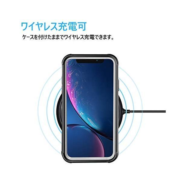 AMZKEY iPhone XR ケース耐衝撃 360°全方向保護 ワイヤレス充電対応 フェイスID認証対応 レンズ保護 両面ケース 超軽量 薄型 透|curiobazaaar|05