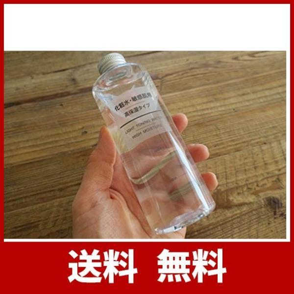 無印良品 化粧水 敏感肌用 高保湿タイプ(大容量) 400ml|curiobazaaar