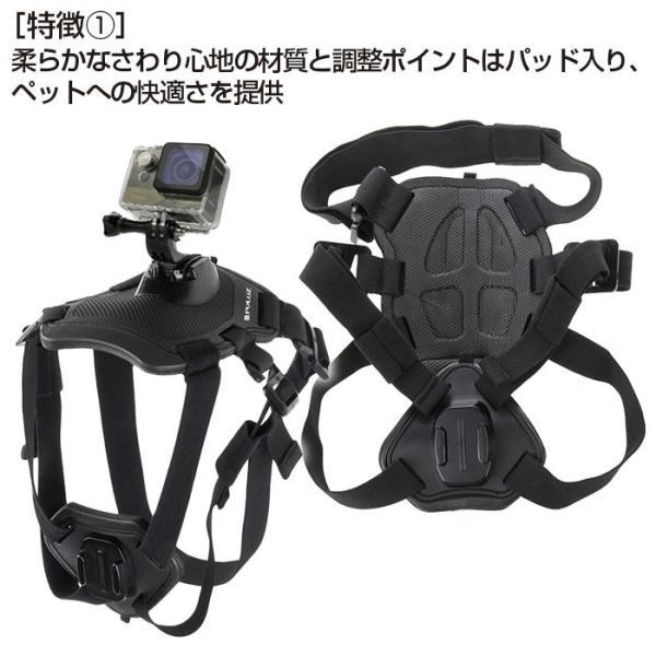 ドッグ ハーネス 犬用 胸部ベルト 調節可能 ウェアラブルカメラ アクセサリ アクションカメラ PULUZ GoPro SJCAM|current-goods|02
