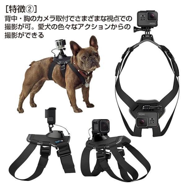 ドッグ ハーネス 犬用 胸部ベルト 調節可能 ウェアラブルカメラ アクセサリ アクションカメラ PULUZ GoPro SJCAM|current-goods|03