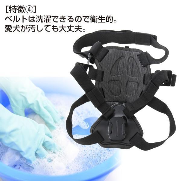 ドッグ ハーネス 犬用 胸部ベルト 調節可能 ウェアラブルカメラ アクセサリ アクションカメラ PULUZ GoPro SJCAM|current-goods|05