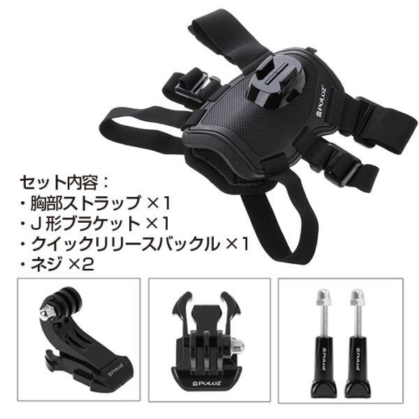 ドッグ ハーネス 犬用 胸部ベルト 調節可能 ウェアラブルカメラ アクセサリ アクションカメラ PULUZ GoPro SJCAM|current-goods|06