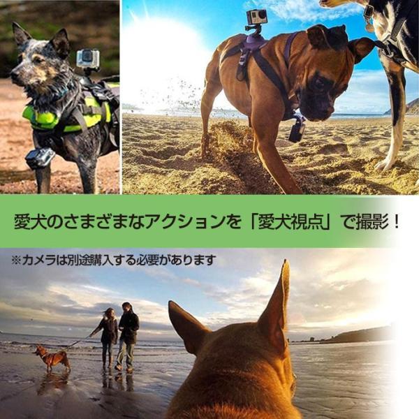 ドッグ ハーネス 犬用 胸部ベルト 調節可能 ウェアラブルカメラ アクセサリ アクションカメラ PULUZ GoPro SJCAM|current-goods|07