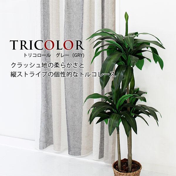 トルコレースカーテン|トリコロール(GRY) オーダーサイズ2倍ヒダ プレミアム縫製(1枚) シンプル 縦ストライプ ボイルレース ウォッシャブルの写真