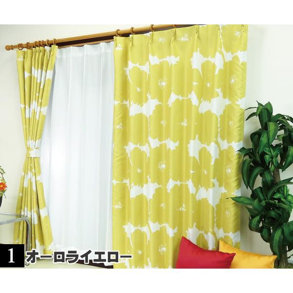 カーテン 北欧柄の遮光オーダーカーテン ブロムスト プリーツ 日本製 幅50cm〜100cm 丈141cm〜200cm|curtainyasan|02