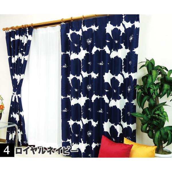 カーテン 北欧柄の遮光オーダーカーテン ブロムスト プリーツ 日本製 幅50cm〜100cm 丈141cm〜200cm|curtainyasan|11