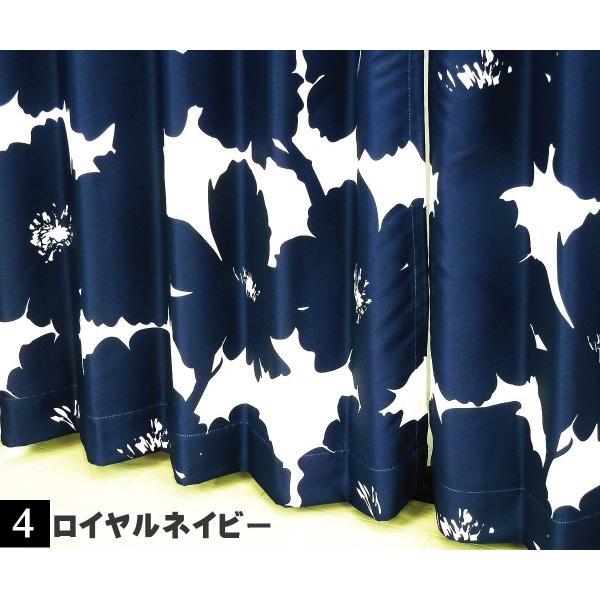 カーテン 北欧柄の遮光オーダーカーテン ブロムスト プリーツ 日本製 幅50cm〜100cm 丈141cm〜200cm|curtainyasan|12