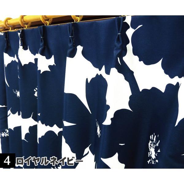 カーテン 北欧柄の遮光オーダーカーテン ブロムスト プリーツ 日本製 幅50cm〜100cm 丈141cm〜200cm|curtainyasan|13
