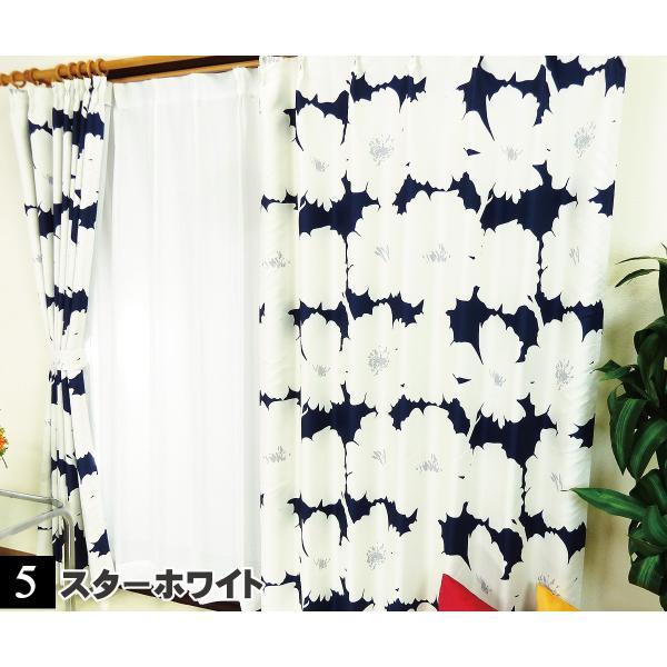 カーテン 北欧柄の遮光オーダーカーテン ブロムスト プリーツ 日本製 幅50cm〜100cm 丈141cm〜200cm|curtainyasan|14