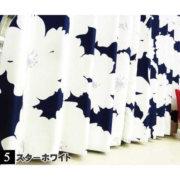 カーテン 北欧柄の遮光オーダーカーテン ブロムスト プリーツ 日本製 幅50cm〜100cm 丈141cm〜200cm|curtainyasan|15