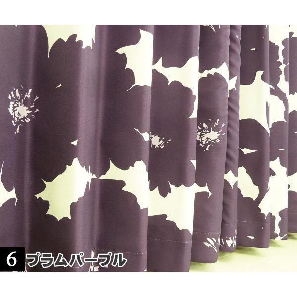 カーテン 北欧柄の遮光オーダーカーテン ブロムスト プリーツ 日本製 幅50cm〜100cm 丈141cm〜200cm|curtainyasan|17