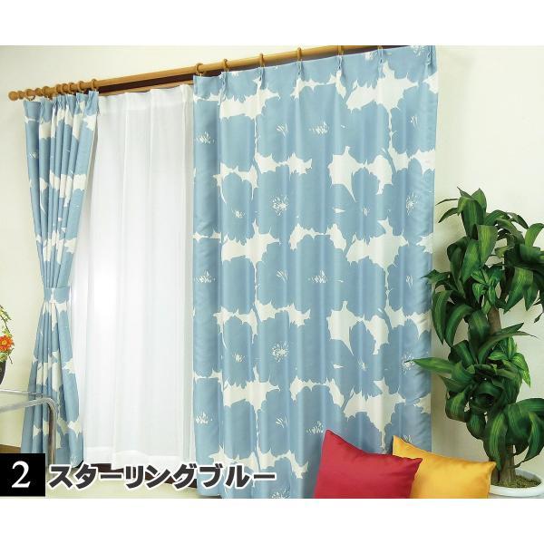 カーテン 北欧柄の遮光オーダーカーテン ブロムスト プリーツ 日本製 幅50cm〜100cm 丈141cm〜200cm|curtainyasan|05