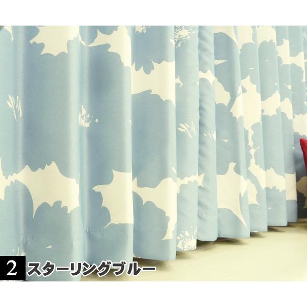 カーテン 北欧柄の遮光オーダーカーテン ブロムスト プリーツ 日本製 幅50cm〜100cm 丈141cm〜200cm|curtainyasan|06