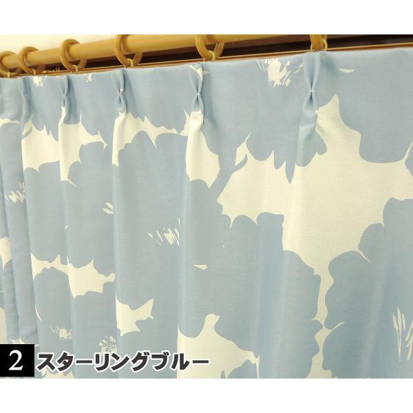 カーテン 北欧柄の遮光オーダーカーテン ブロムスト プリーツ 日本製 幅50cm〜100cm 丈141cm〜200cm|curtainyasan|07
