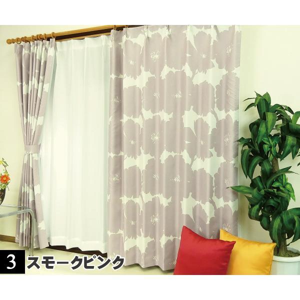 カーテン 北欧柄の遮光オーダーカーテン ブロムスト プリーツ 日本製 幅50cm〜100cm 丈141cm〜200cm|curtainyasan|08
