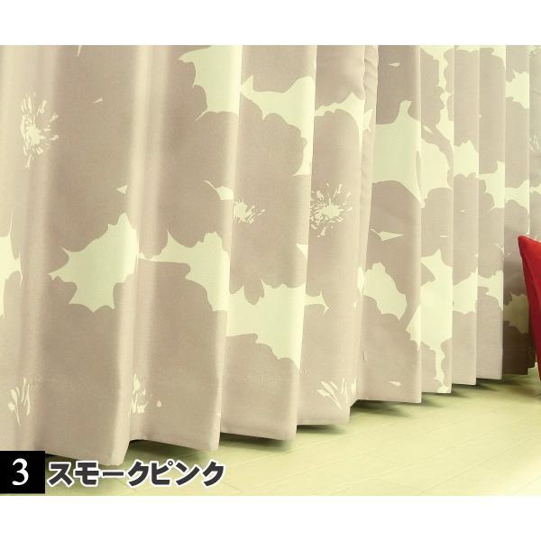 カーテン 北欧柄の遮光オーダーカーテン ブロムスト プリーツ 日本製 幅50cm〜100cm 丈141cm〜200cm|curtainyasan|09
