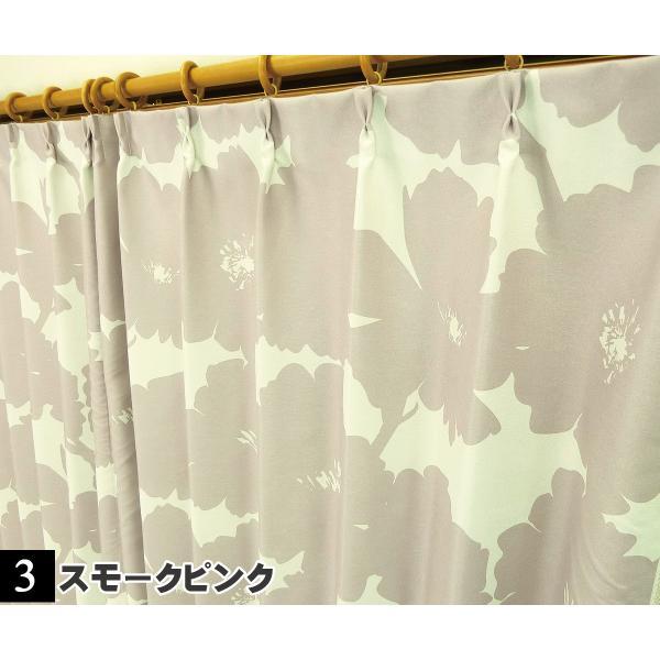 カーテン 北欧柄の遮光オーダーカーテン ブロムスト プリーツ 日本製 幅50cm〜100cm 丈141cm〜200cm|curtainyasan|10