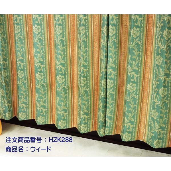 カーテン 4枚セット ドレープカーテンとレースカーテンの4枚組B 幅50cm2枚セット-100cm2枚セット 丈201cm-260cm|curtainyasan|11
