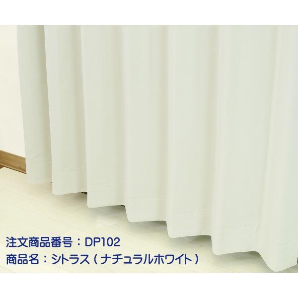カーテン 4枚セット ドレープカーテンとレースカーテンの4枚組B 幅50cm2枚セット-100cm2枚セット 丈201cm-260cm|curtainyasan|13