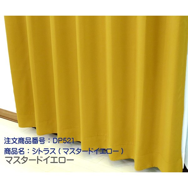 カーテン 4枚セット ドレープカーテンとレースカーテンの4枚組B 幅50cm2枚セット-100cm2枚セット 丈201cm-260cm|curtainyasan|17