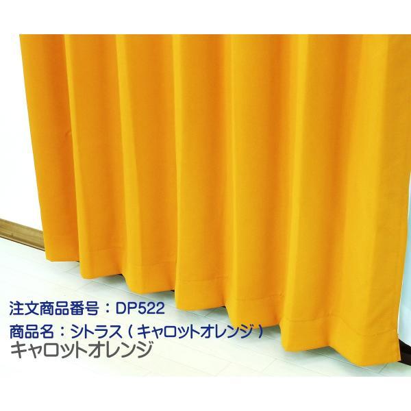 カーテン 4枚セット ドレープカーテンとレースカーテンの4枚組B 幅50cm2枚セット-100cm2枚セット 丈201cm-260cm|curtainyasan|18