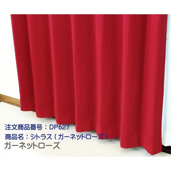 カーテン 4枚セット ドレープカーテンとレースカーテンの4枚組B 幅50cm2枚セット-100cm2枚セット 丈201cm-260cm|curtainyasan|19
